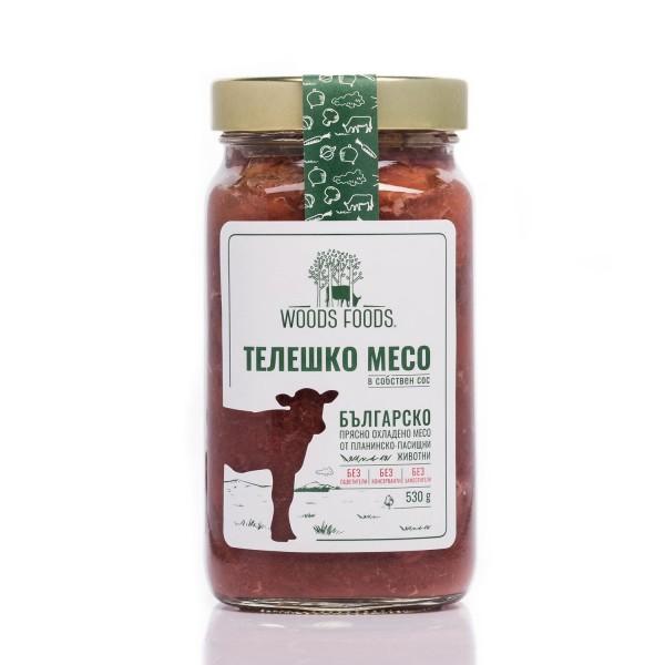 Телешко месо в буркан от пасищни животни в собствен сос, 530g