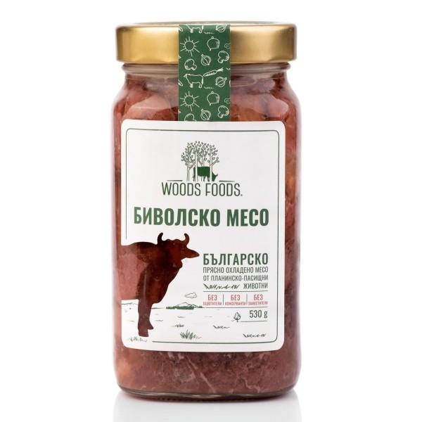 Биволско месо от свободно пасищни животни 530г